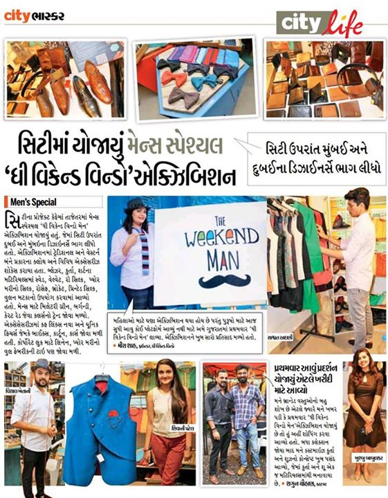 Weekend Window,  divyabhaskar, citybhaskar, theweekendman, theprojectcafe, presscoverage, newspaper, pinksoftek, redfm, powerful, men, giftforhim, formal, casual, accessories, mensshopping, festivewear, traditional, mensevent, curated, special, newconcept, thankyou, gratitude, love, warmth, respect, brands, ahmedabad, bloggersofahmedabad, ahmedabadbloggers, specialpost, endnote