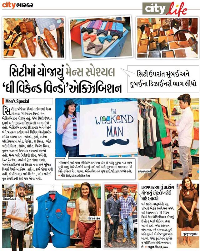 Such motivating mornings!! 😍  #divyabhaskar #citybhaskar #theweekendman #presscoverge #newspaper #terrifictuesday #powerful #men #mensshopping #giftsforhim #male #formals #casuals #festive #chappals #shoes #suits #leather #accessories